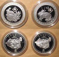 1999 Zambia Yr.RABBIT $1000 KWACHA Proof 2 Silver coin SET