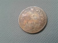 OLD COIN LOTS **World/Foreign coins 1861!!!! *COLLECTIBLES*