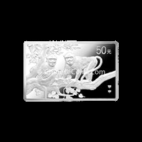 2004 5 oz Silver Monkey Rectangle Proof Coin