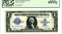 Fr 237* $1 1923 Silver Certificate Star Note / About New 50 PPQ PCGS