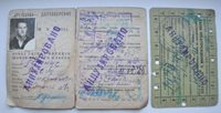 1948 Cancelled Driving License of 2nd Class Driver RARE