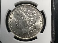 1897-O Morgan Dollar NGC AU 58 White And Bright With Original Luster
