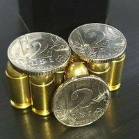 Coin Moldova 2 Leu +2+ 2 Leu, 2 Lei +2+2 Leu, Coin 2018 6 Lei