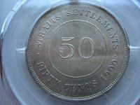 KEY DATE : lovely AU58 PCGS Straits Settlements 50 Cents 1900-H #A23