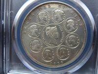 lovely Bavaria Taler 1828 Royal Family PCGS MS64 #A3