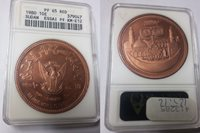 Rare Sudan 1980 Large 10 Pound Africa Mosque Essai ANACS PF 65 Mintage 21