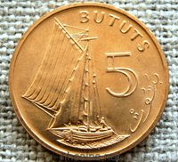 THE GAMBIA 1971 5 BUTUTS, SAILING BOAT, UNC