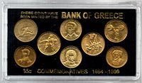 8 Greek Coins 1994-1999 UNC BANK OF GREECE [35a], BASKETBALL, LIFTING of WEIGHTS