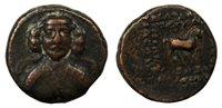 Parthian Phraates III, c.70-57 BC, AE16, NGC- Ch VF