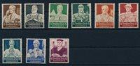 """German Empire 1934 - """"Deutsche Nothilfe"""" (German Emergency Aid) – """"Professions"""" 3 pfennigs to 40 pfennigs - Michel Nr. 556- 564"""""""