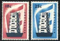 NETHERLANDS 368-369 MINT LH EUROPA 1956