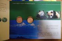 Modern Chinese Circulating Coins set Wildlife treasure of China ,Giant Panda