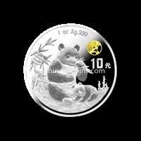 1996 1 oz Silver Panda Beijing Int'l Coin Expo Coin