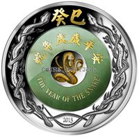 Silver Coins - Jade Lunar Year Of The Snake Laos 2oz Silver with Jade 24 K Gold 2013