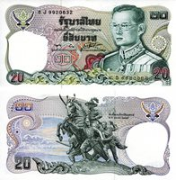 """Thailand 20 Baht Pick #: 88 1981 UNC Light and Dark Brown King Rama IX; Crest; Statue monument of King Chantaburi with three armed men surrounding horseNote 5 1/2"""" x 2 3/4"""" Asia and the Middle East King Rama IX"""