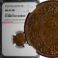 World Coins Japan Taisho (1912-1926) Year 7 (1918) 5 Rin Ngc Ms65 Rb Y# 41