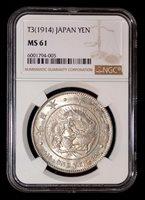 NGC MS61 1914 T3 Japan 1 Yen