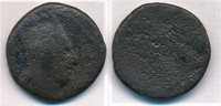 Armenien Artaxiad Kingdom Armenia Tigranes Ii Tiara Bronze