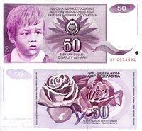 "Yugoslavia 50 Dinara Pick #: 104 1990 aUNC (minor corner issues) Purple Young Boy; Flowers (Roses ?)Note 5 3/4"" x 2 1/2"" Europe Young Boy"