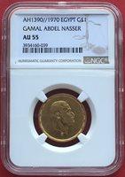 EGYPT , GOLD 100 PIASTRES 1970 NASSER EX PRESIDENT NGC AU 55 , RARE