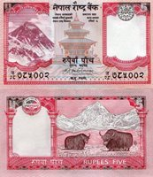 NEPAL 5 RUPEES 2009 UNC BANK NOTE PAPER MONEYNEPAL 5 RUPEES 2009 UNC BANK NOTE PAPER MONEY