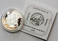 Cameroon 1000 francs 2018 world Cup - Moscow silver + certificate (#3511)