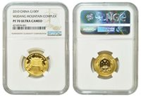 China 2010 Wu Dang Mountain 1/4 oz Gold Proof Coin - NGC PF-70 - World Heritage Series