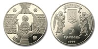 Ukraine 1999 5 Hryven Birth of Jesus (Christmas) Brilliant Uncirculated