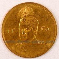 1/5 Toman, Ahmad Shah 1335, 1957, Iran