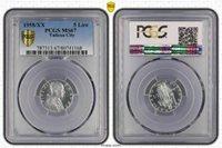 1958/XX Vatican City 5 Lire PCGS MS67 Graded Coin top grade none graded higher