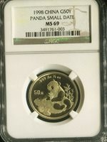 1998 CHINA 1/2 OUNCE GOLD PANDA SMALL DATE G50Y NGC MS69