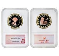 China 2019 Panda Singapore International Coin Fair (SICF) - Tri-metal Proof Commemorative - SOLD OUT