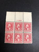 528 Wide Top Plate Block Mint Never