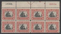 United StatesScott #620 (2020 Scott Value $275.00), Unused, NH, Fine. 2c Sloop (#620) top plt blk8 with two plt#s and arrow. Clean back w/o gum bends or skips.Stamp #44391 | Price: $110.00Add To Cart