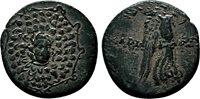 circa 85-65 Bc Greek Mithridates Vi of Pontus Ae21 Ef/vf+ Kabeira mint Gorgon and Niké