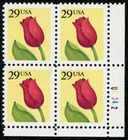 U.S. #2524 29� Tulip Perf 11 Plate Block