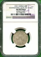 CHINA 1921 20 CENTS NGC AU DETAILS KWANGTUNG LM151 Y423