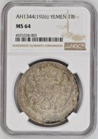 Yemen AH1344//1926 Silver Imadi Riyal Coin Mutawakkilite NGC MS64