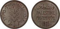 Palestine, 1945, 2 Mils, UNC