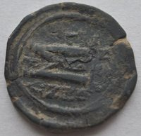 Ancient Byzantine Copper Coin