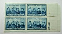 1952 Women in our Armed Services 3 Cent U.S. Block of 4 Stamps