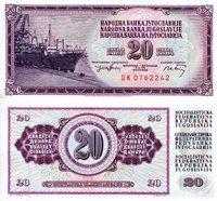 "Yugoslavia 20 Dinara Pick #: 85 1974 UNC Dark Purple/Green Ship in Dock; Denomination inside floral type designsNote 5 1/2"" x 2 3/4 "" Europe None Discernible"