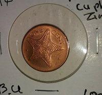 1998 BAHAMAS 1 CENT B.U. STARFISH COIN, # KM-59a (SHIPS W/DEL CONF. $3.99 IN USA