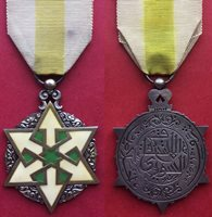 SYRIA - FRENCH MANDATE , SILVER ORDER OF MERIT 4TH CLASS FRENCH ISSUE , XXXXRARE