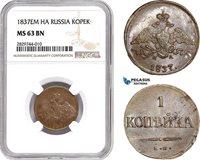 AD228, Russia, Nicholas I, 1 Kopek 1837 EM-HA, Ekaterinburg, NGC MS63BN