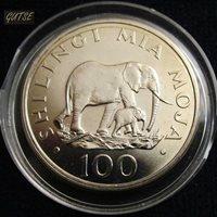 TANZANIA, 100 SHILINGI 1986, AFRICAN BUSH ELEPHANT, UNCIRCULATED.