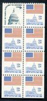 Lot id: 6181 - 1623Bc 9 13 Cent Booklet PaneScott 1623Bc Perf 10x9¾, dull gum. 1977