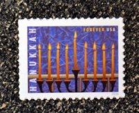2016USA #5153 Forever - Hanukkah - Single Mint NH holiday christmas