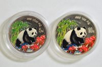 China 1997 Panda 1 oz and 1/2 oz Silver Colorized 2-Coin Set