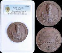 GREECE CRETE PROOF Bronze Medal 1900 International Expo PCGS SP65!! VERY RARE!!